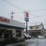 雪の事務所前