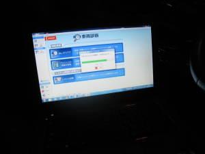 DST-PC