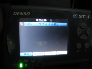 DST-I
