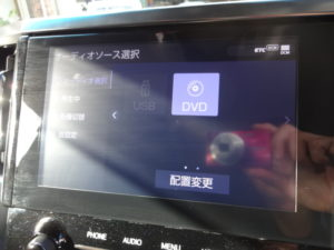 DVD選択