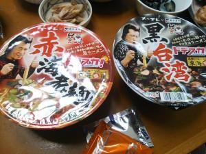 ドデスカ麺