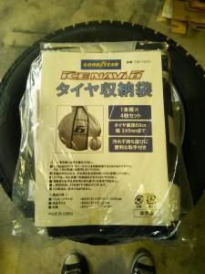 タイヤ収納袋
