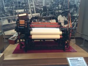 トヨタ紡織